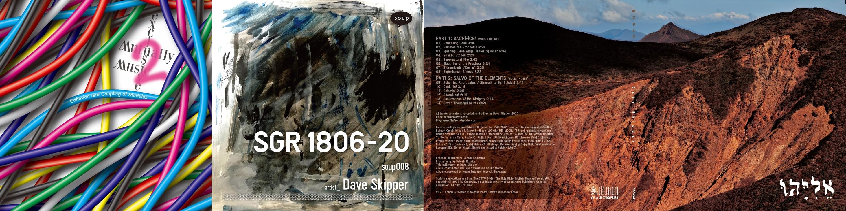 2021 album covers